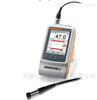 SIGMASCOPE® SMP350非铁金属电导率测试仪-主机