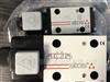 ATOS阿托斯AGMZO先導式溢流閥原裝正品