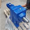 RCF/MS7124紫光RC硬齿面减速机