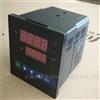 SWP-GFN自整定PID數字顯示控製器