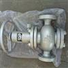 FTP41Y石油化工放空排污截止阀