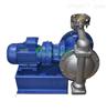 隔膜泵:DBY-65型防爆丁晴膜片铸铁电动隔膜泵