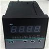 XMTA-9000智能數字顯示調節儀