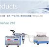 WELVAC210微(96)孔板真空抽滤装置