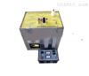 FCL-2056/M高压全封闭电子干式一体化冲击器