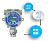 英思科气体检测仪GTD-2000Ex