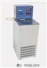 THGD-2015高精度低温恒温槽价格