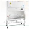 生物安全柜BSC-1604IIA2/BSC-1804IIA2