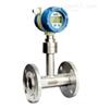 E+H漩涡流量计测量气体、蒸汽或液体