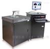 平面度儀平坦度儀Tropel FlatMaster MSP150