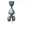 TT500-LJFY-16钟鼎式分样器报价
