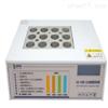 QH211-HX-YHCOD恒温加热器报价