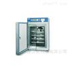 Selecta 常規實驗設備二氧化碳培養箱Incubator CO2
