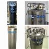 泰来华顿自增压液氮罐XL-180