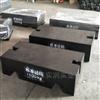 1000公斤砝码,2000公斤平板法码(耐撞击不生锈)