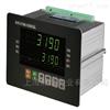 上海耀华XK3190—C602L工控称重仪表8路光电隔离输入
