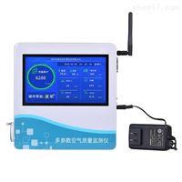 负氧离子空气环境监测仪手机APP大屏系统