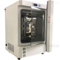 制冷型小型生化培養箱