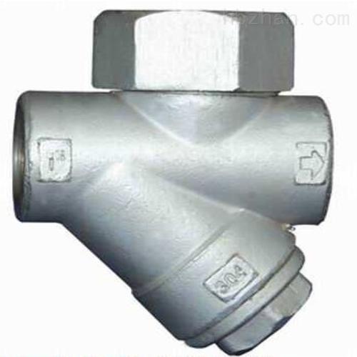热动力式蒸汽疏水阀CS19